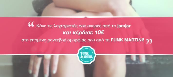 funkmartini_banner