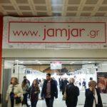 Το jamjar christmas bazaar άνοιξε τις πόρτες του και σε περιμένει!